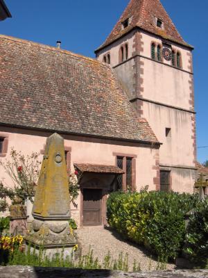 Temple de la coq sainte